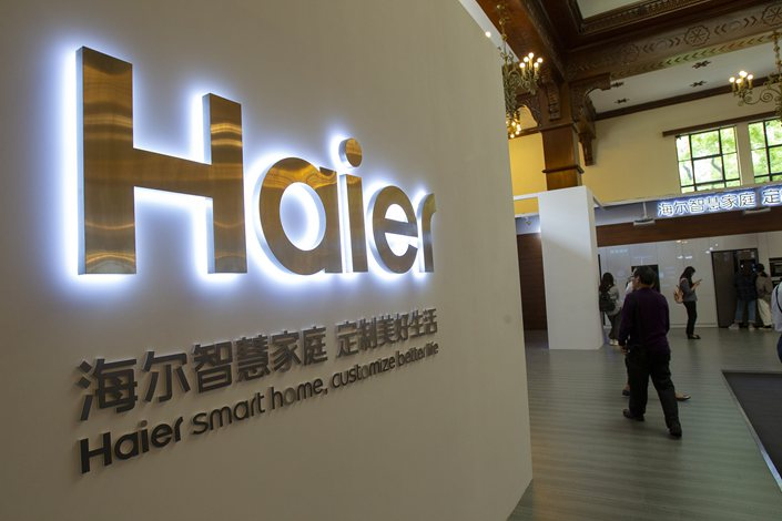 COSMOPlat was created in 2017 as a subsidiary of Haier Smart Home and included businesses providing technology to automate manufacturing processes.
