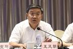 人事观察|四川副省长王凤朝代理成都市长 曾长期任职国企