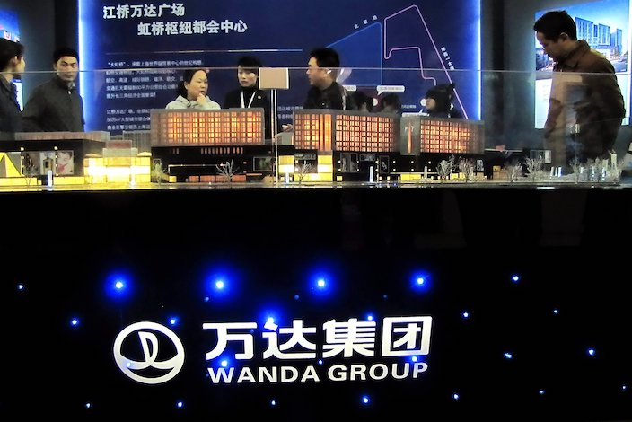 Wanda was among a number of high-flying Chinese private  conglomerates that engaged in an overseas asset buying spree before 2017