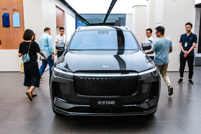 Li Auto is the second Chinese electric-car startup to list in the U.S., following in the footsteps of Nio Inc., which listed on the New York Stock Exchange in 2018.