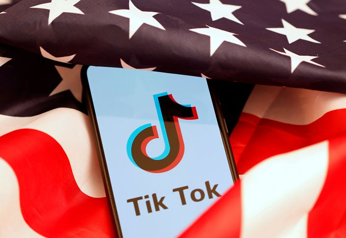 Microsoft's announcement was the first public confirmation that it is seeking to acquire TikTok's U.S. operations.