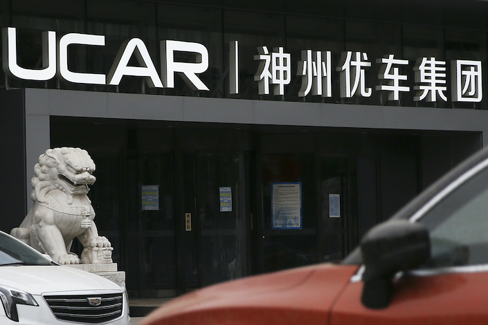 Ucar Inc. acquired a majority stake in Borgward Automotive China in early 2019 but failed to consolidate it into financial results.