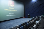 一周票房 影院复工速度放缓 新片表现平淡