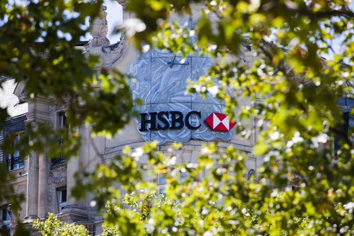 HSBC headquarters in Paris on July 29. Photo: Bloomberg