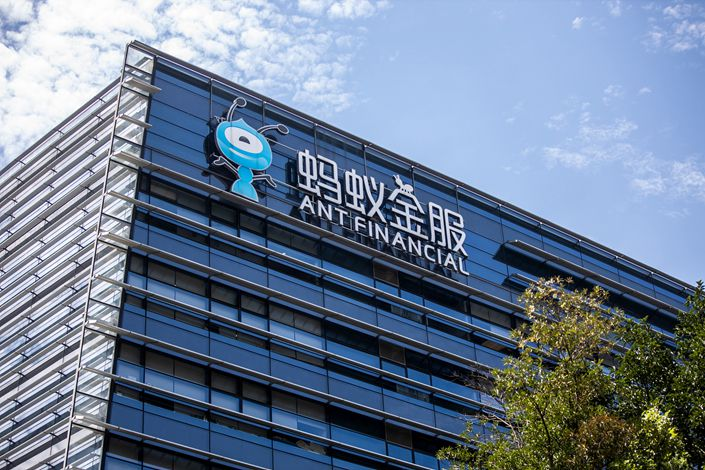 Ant Group's headquarters in Hangzhou, East China's Zhejiang Province, on July 23.