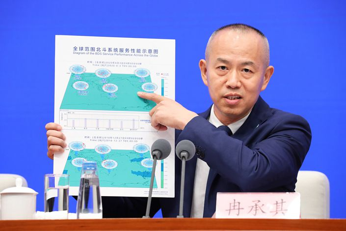 Ran Chengqi, director of the China Satellite Navigation System Management Office and spokesman for the BeiDou Navigation Satellite System, speaks at a press conference Monday in Beijing.