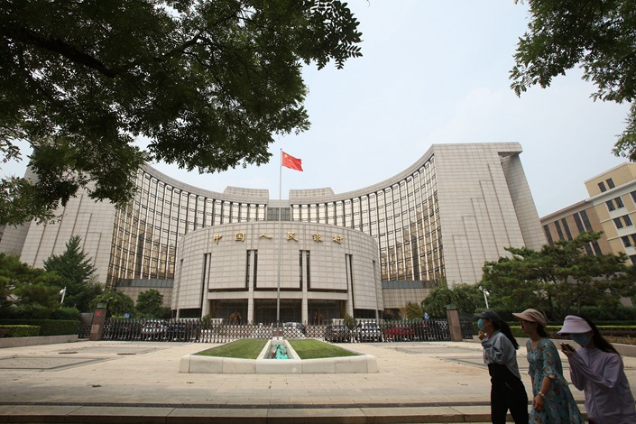 The People's Bank of China (PBOC) has established a subsidiary, Chengfang FInancial Technology, as part of the government's strategic move to set up