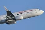 无锡交通集团收购瑞丽航空股权 江苏将迎来首家本土航司
