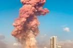 贝鲁特大爆炸下的黎巴嫩民情:国难当头 究责声起