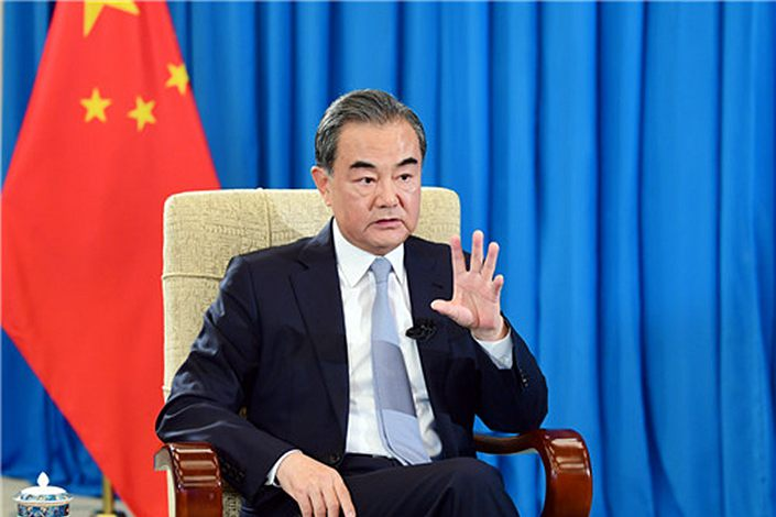 Foreign Minister Wang Yi. Photo: Ministry of Foreign Affairs of the People's Republic of China