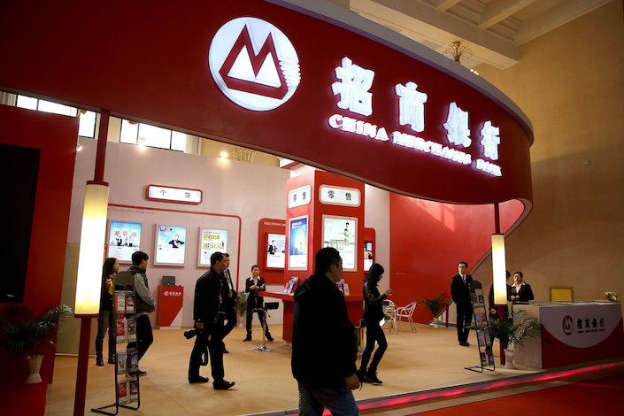 China Merchants Bank was fined 1 million yuan for breaching privacy of credit card holders.