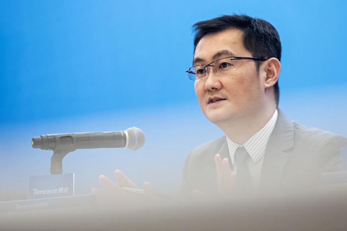 Tencent CEO Pony Ma. Photo: Bloomberg