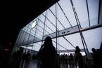 苹果三季报创新高背后有何隐忧/研判黄金走高对概念股影响 数据精华