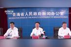 青海调查木里矿区非法采煤案 两名厅官被免职