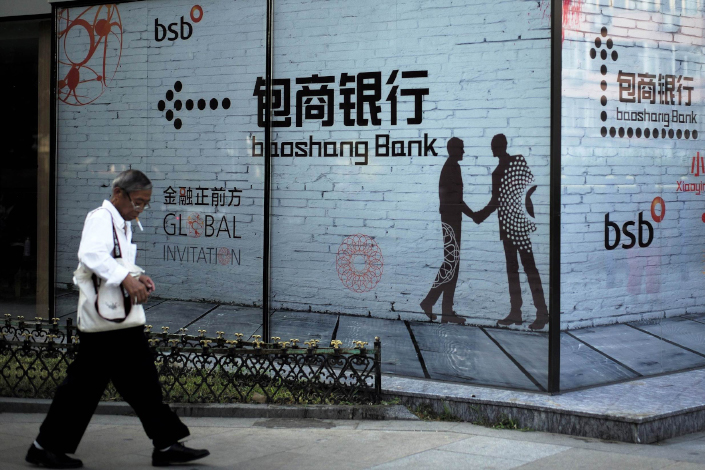 The most striking feature of Baoshang Bank's corporate governance was the difference between its appearance and spirit.