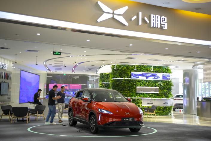 An Xpeng showroom in Guangzhou.