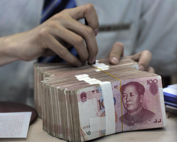 The Beijing Haidian District State-owned Capital Management Center slashed a planned 4 billion yuan bond sale to 1 billion yuan last month.