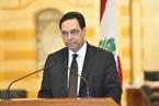 抗议压力下政府集体辞职 黎巴嫩政经危局走向何方