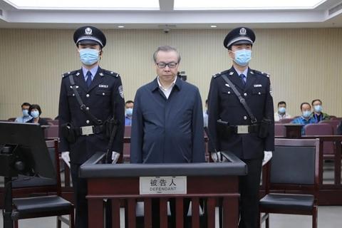 反腐记 赖小民受贿17.88亿 杨克勤过堂