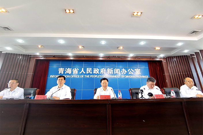 Officials in Qinghai province said at a Sunday press conference that police had seized Ma Shaowei, the chairman of Qinghai Xingqing Industry & Trade Engineering Group Corp.