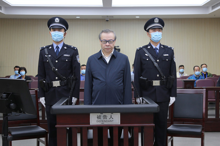 Lai Xiaomin, former chairman of China Huarong Asset Management, stands trial on Aug. 11 in Tianjin. Photo: The Second Intermediate People's Court of Tianjin