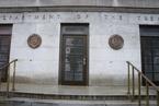 美国撤销制裁澳门汇业银行 15年前曾被指控帮朝鲜洗钱