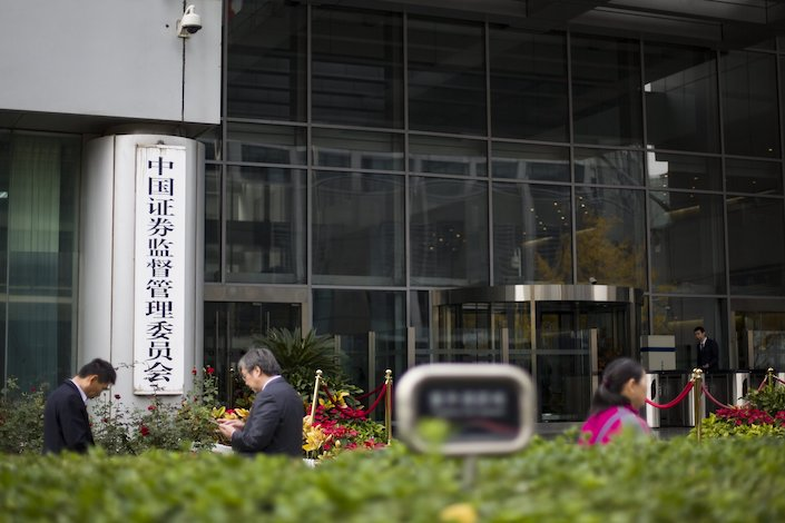 A revision of rules on corporate bond issuance could reshape China's credit rating industry.