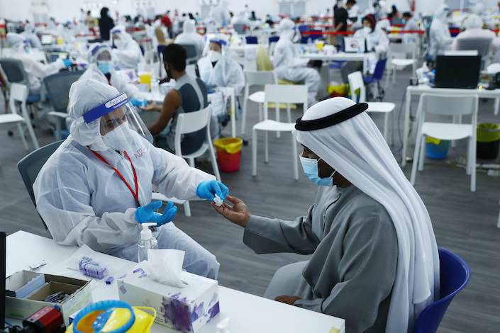 A testing center at the Dubai-Abu Dhabi border on Aug. 10 in Abu Dhabi, United Arab Emirates.