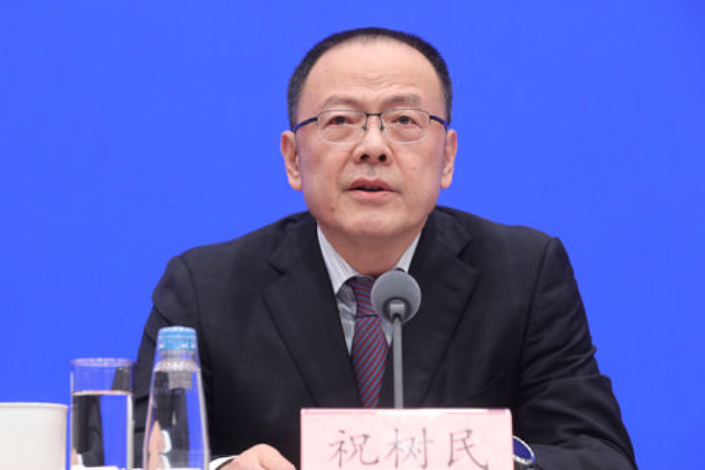 Zhu Shumin, vice chairman of the China Banking and Insurance Regulatory Commission, speaks at a press conference.