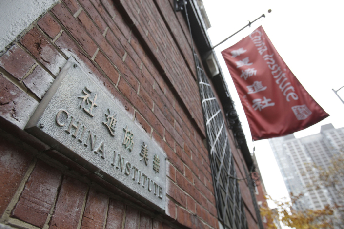 A plaque and a flag hang outside the China Institute, home of the Confucius Institute, at 125 E 65th Street in New York, U.S., on Monday, Nov. 26, 2007.  Photographer: Bloomberg