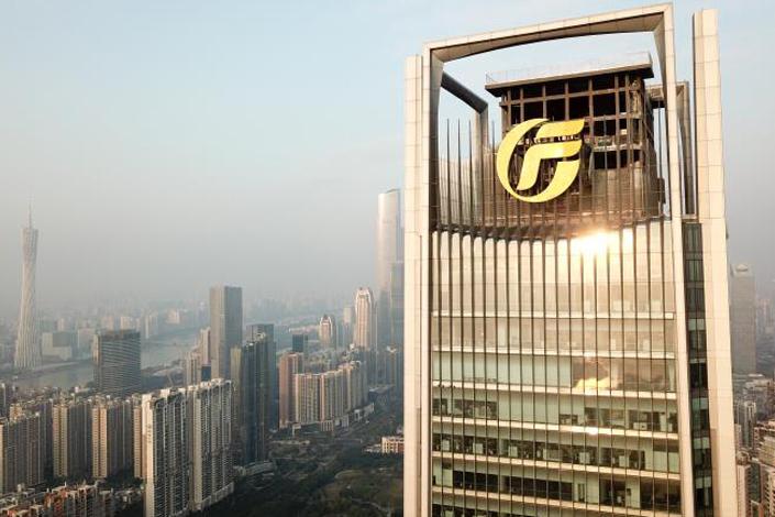 GF Securities Co. Ltd.