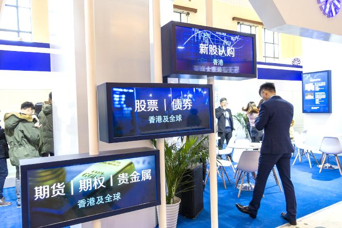 An investor walks into an exhibition hall at the 16th Shanghai International Money Fair in 2018.