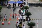 江苏盐城数百学生中考录取后拒绝入学 涉港股上¤市枫叶教育