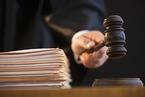 刑法修改再次征求意见 暴力袭警拟单设罪名