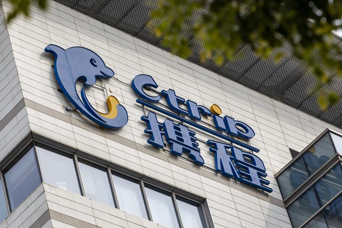Ctrip's headquarters in Shanghai on April 3.