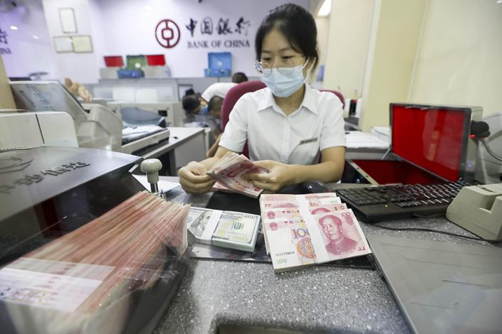 In recent years, China has been encouraging the use of its currency in more bilateral trade and investment settlements with many other countries.