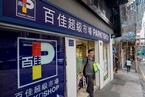 港府要求香港两大超市减价