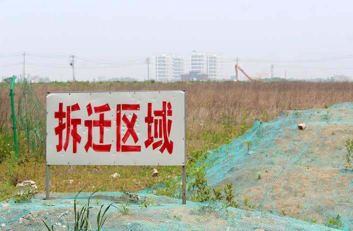 A demolition planning area in an urbanization construction project in Changzhou, Jiangsu province.