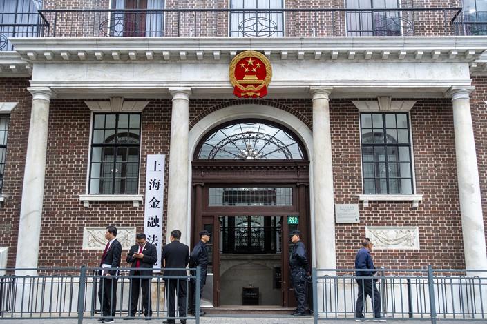 The Shanghai Financial Court on Dec. 5, 2018.