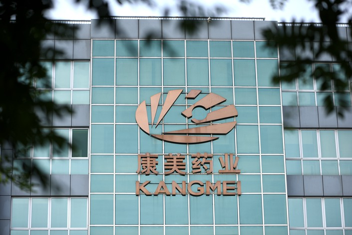 Kangmei's Beijing headquarters on June 7.