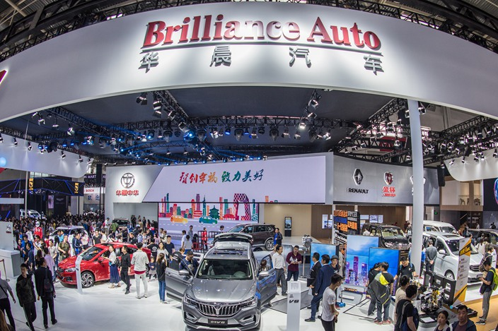 Over the next three years, about 11.5 billion yuan of bonds issued by Brilliance will come due, according to Caixin's calculations.