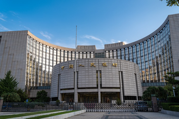 In June, China set up a special purpose vehicle that aimed to channel as much as 440 billion yuan to regional banks so they could support small businesses.