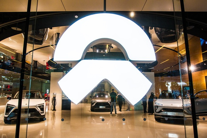 Electric-vehicle maker Nio has set up a subsidiary that will be in charge of handling its battery assets.