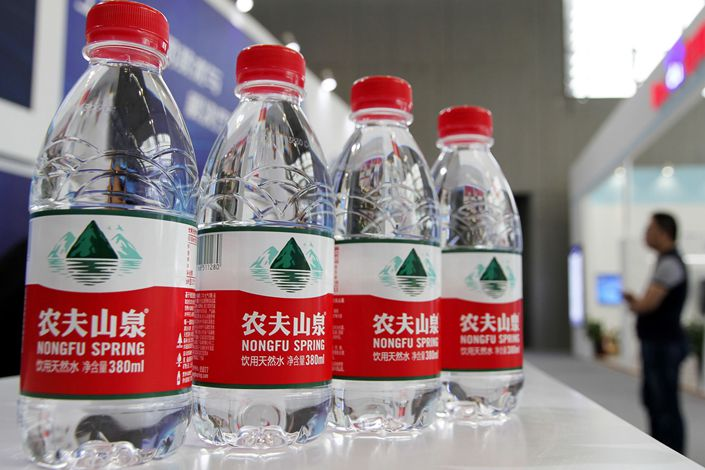 Bottled water of Nongfu Spring are displayed for sale on June 22, 2019 Changzhou, Jiangsu province.  Photo: Bloomberg