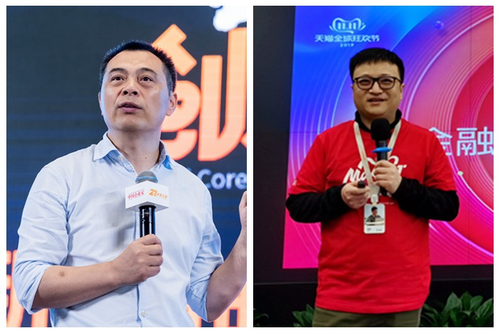 Yu Shengfa (left) , Ant Group's former vice president and chief risk officer, and Hu Xi, the company's ex-chief technology officer.