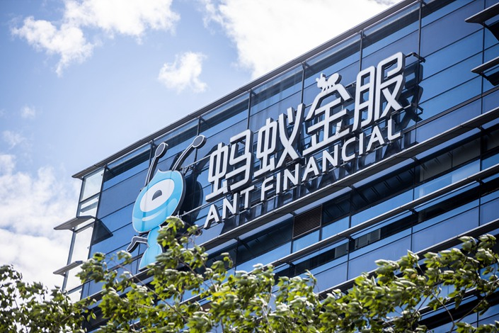 Ant Group will hold 50% of the new company, Ant Consumer Finance, which will have a registered capital of 8 billion yuan.