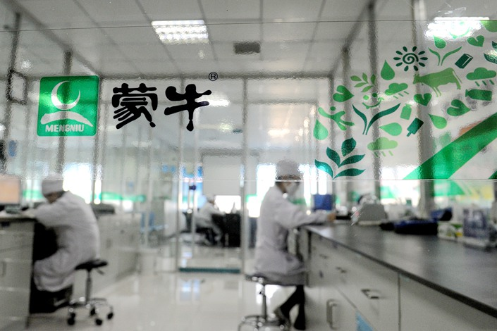 A Mengniu production plant in Jiaozuo, Central China's Henan province.
