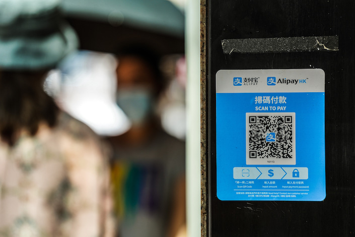 A sign for digital payment service Ant's Alipay