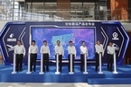 """国内推出首个""""空铁联运""""项目  铁路与航班信息共享"""