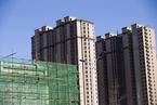 楼市观察|高价拿地限价售楼 多家房企毛利率大幅下滑